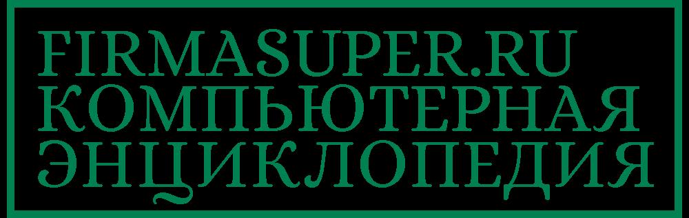firmasuper.ru